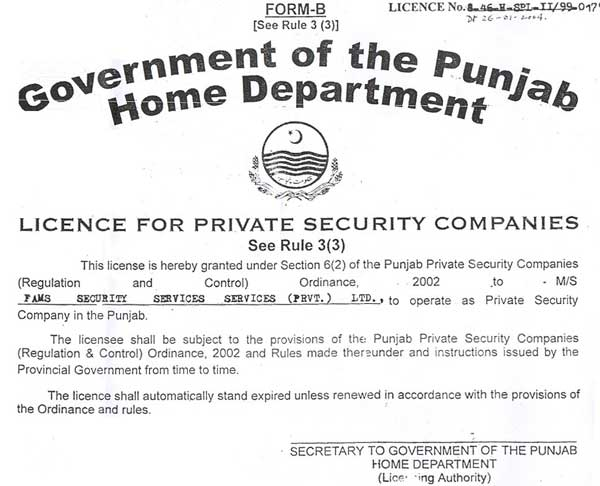 Government of the Punjab Home